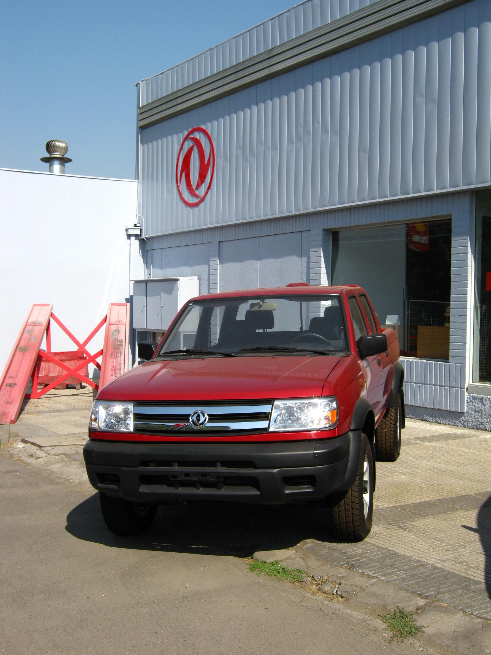 Frontier Car Dealership Milwaukee