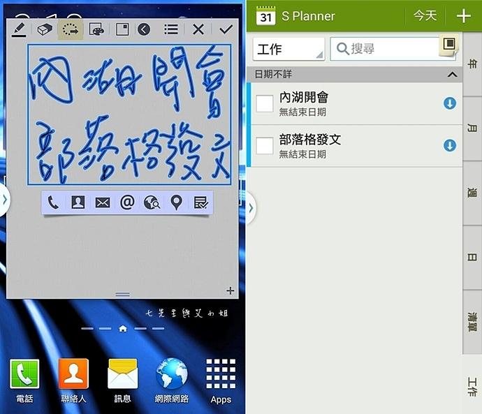 15 Samsung Note 3 Neo