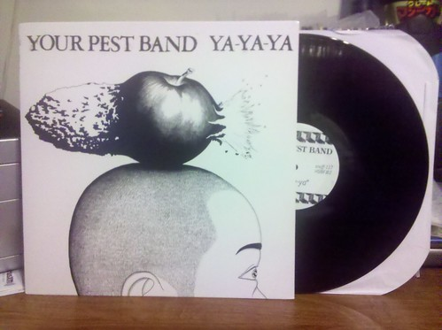 Your Pest Band - Ya-Ya-Ya LP