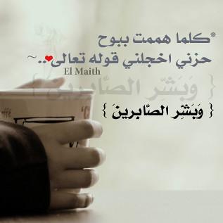 5649022576_314af45190.jpg