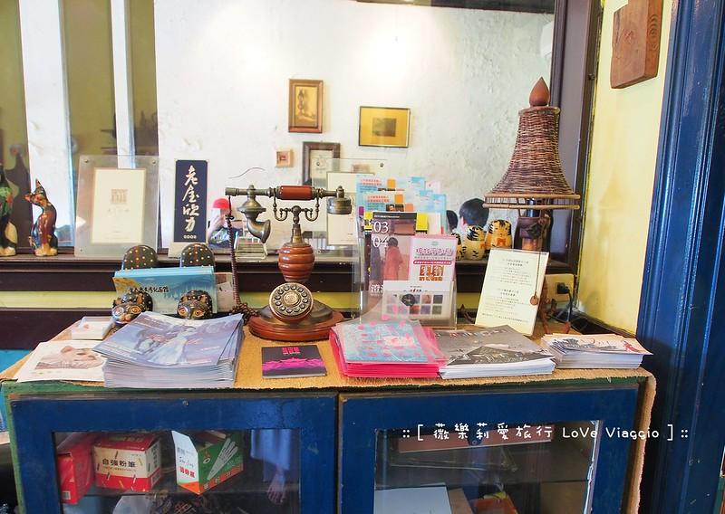 【台南 Tainan】狹窄入口內的懷舊老洋房風格 窄門咖啡 @薇樂莉 ♥ Love Viaggio 微旅行