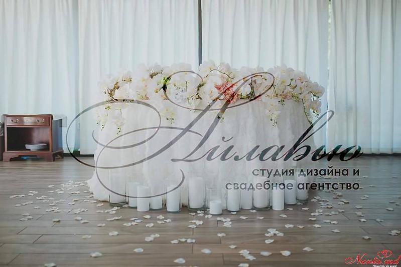 """Свадебное агентство """"Айлавью"""" > Нежная свадьба!"""
