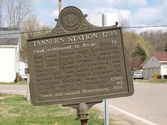 Photo of Black plaque № 45486