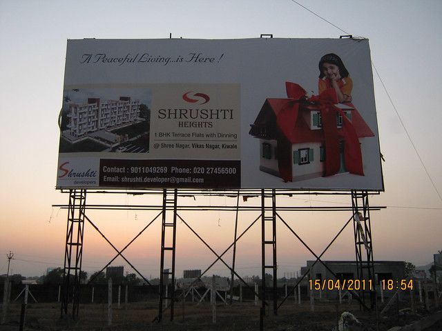 Hoarding of Shrushti Heights, 1 BHK Terrace Flats with Dining at Kiwale