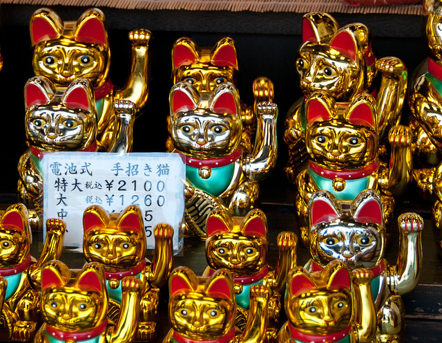 golden lucky cats
