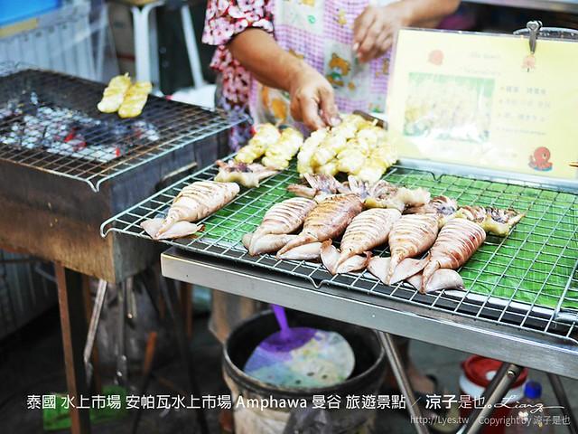 泰國 水上市場 安帕瓦水上市場 Amphawa 曼谷 旅遊景點 7