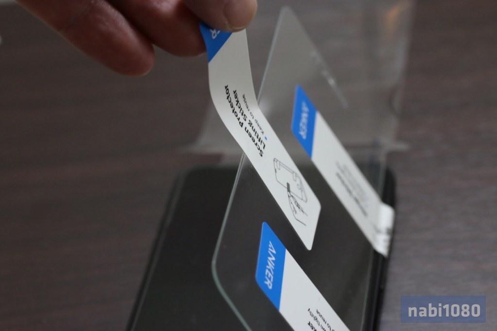 Anker ガラスフィルム iPhone 7 Plus09