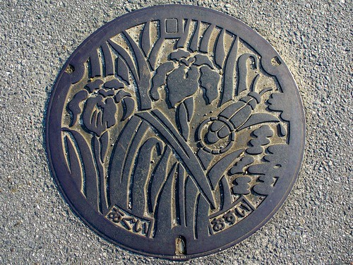 Agui Aichi manhole cover(愛知県阿久比町のマンホール)