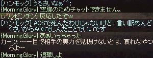 2014052104