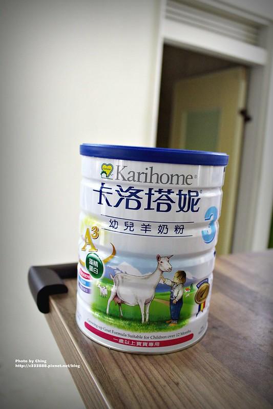 02karihome卡洛塔妮_幼兒羊奶粉