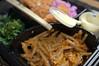 Taiko - Chicken Katsu Bento