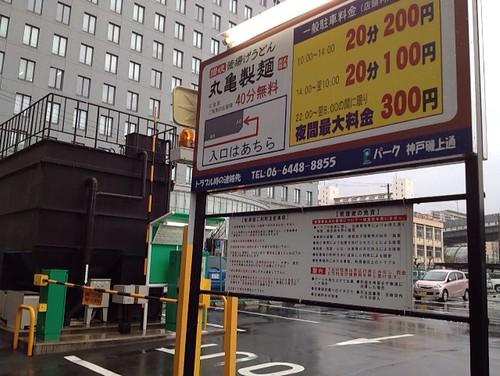 丸亀製麺駐車場