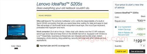 Lenovo Ideapad S205s_sprint