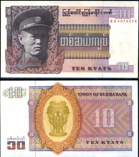 10 Kyatov Barma 1973, Pick 58