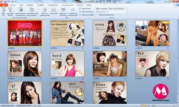 PowerPoint-066