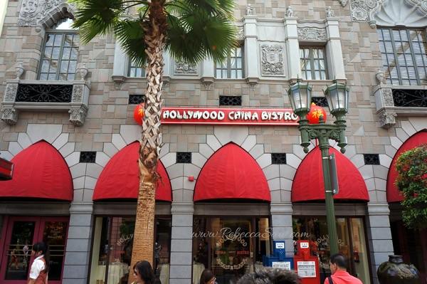Universal Studio 2012-008