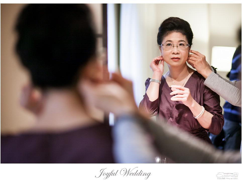 雅琪&孟傑  婚禮紀錄_0019