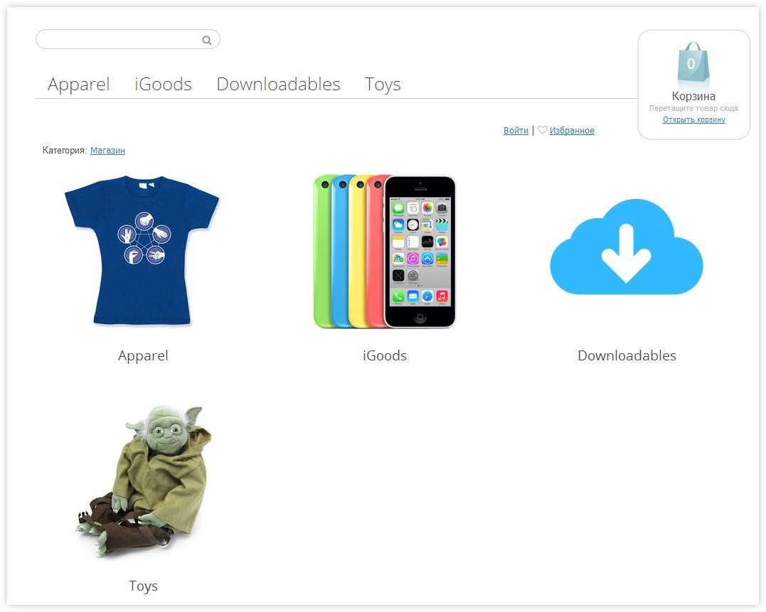 Ecwid - магазин на Joomla