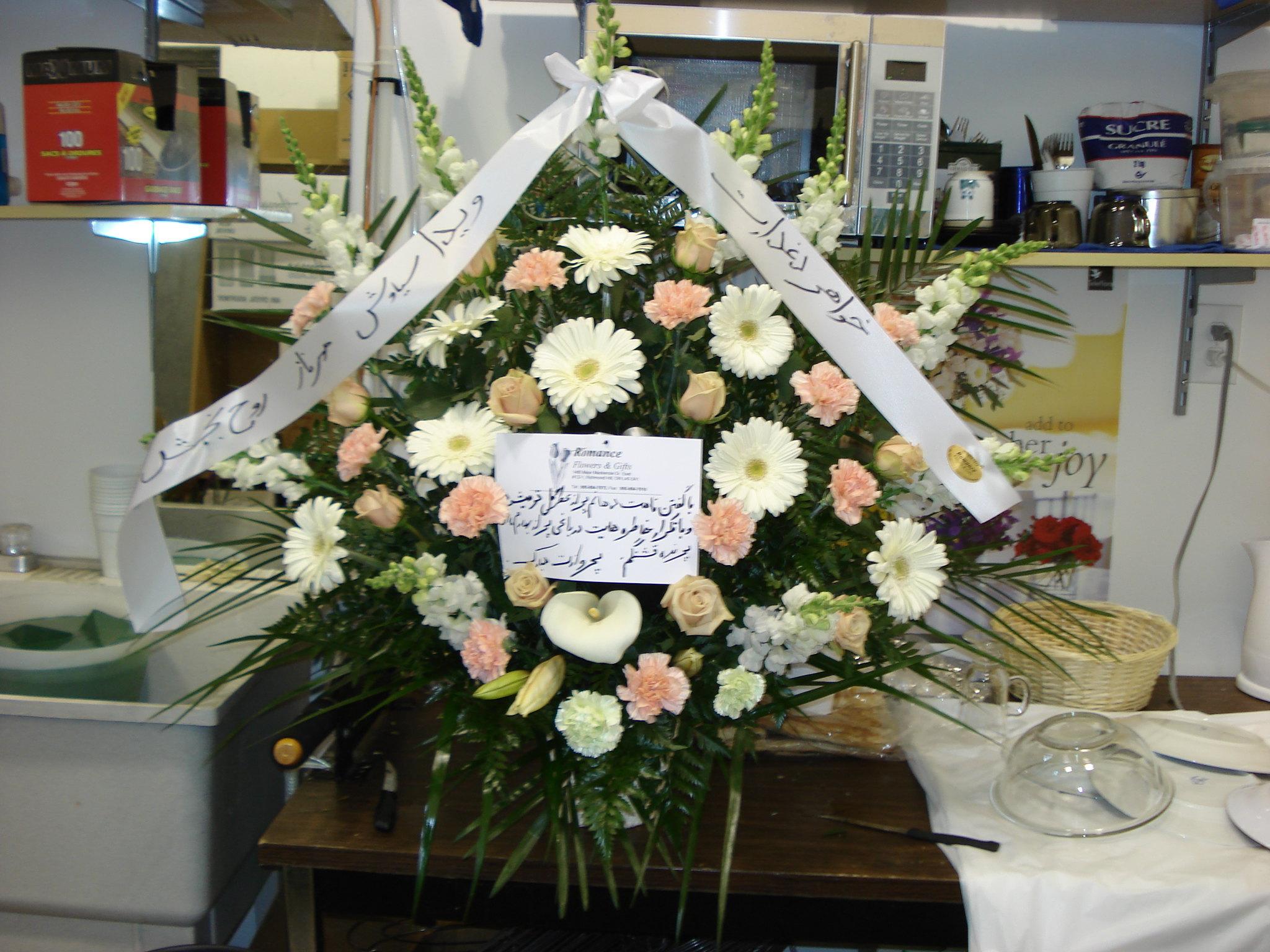 Farah Florist F-FB-14.     $150-180