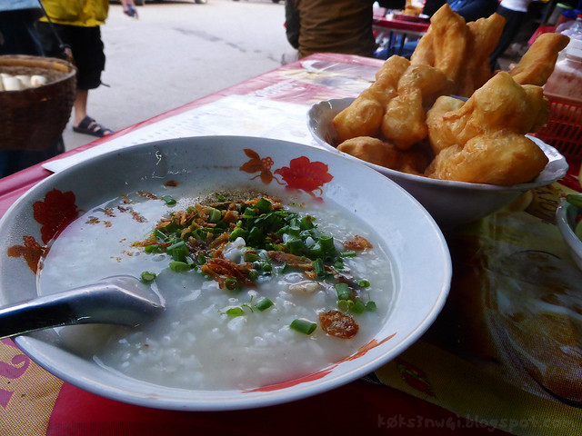 Luang Prabang Laotian Rice Soup with Fried Bread