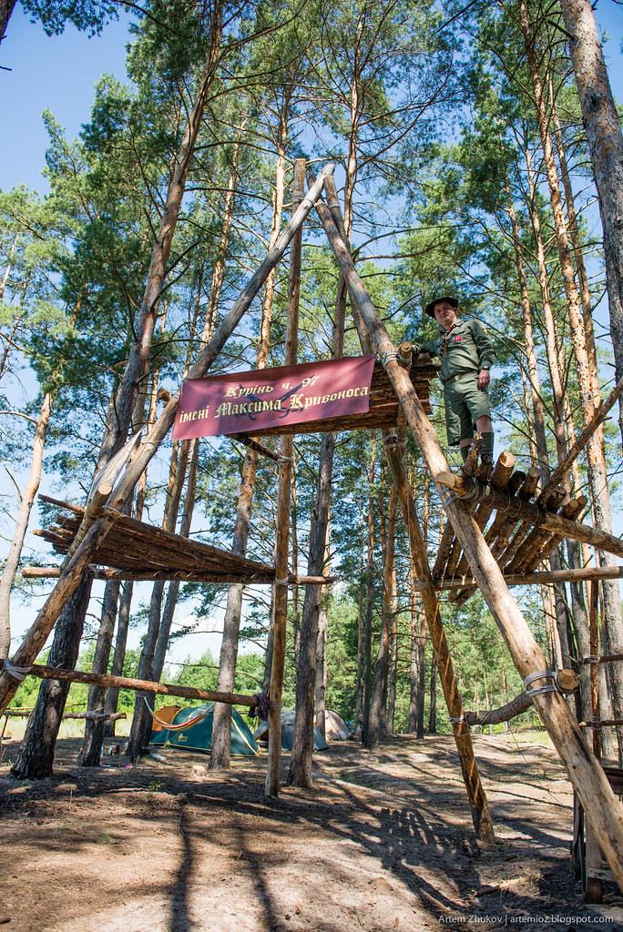 Plast_Kyiv_scout_camp-3.jpg