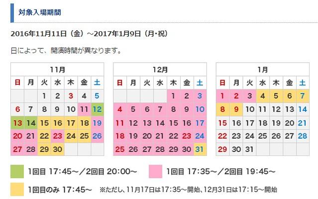 2016108環球4