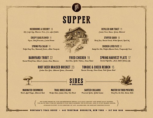 M_Menu_Supper