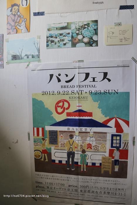 20130818_SummerOkinawa_0871 f