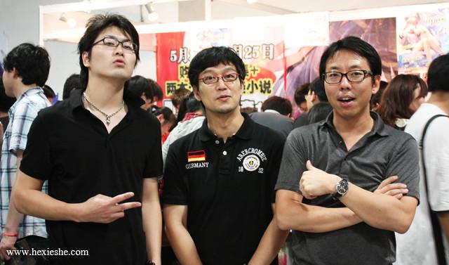 CP8 西井佑树 后藤勇 古谷洋行