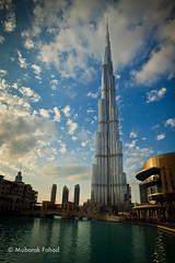 ¿Cuál es el edificio más alto del mundo? (con imágenes)