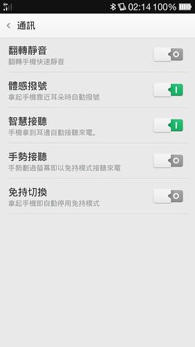 Screenshot_2014-05-27-02-14-08-670