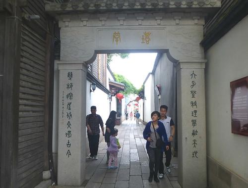 Fujian-Fuzhou-Rue pietonne (16)