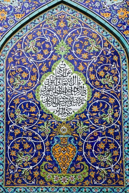 Persian blue tile decoration, Isfahan イスファハン、イランのタイル装飾