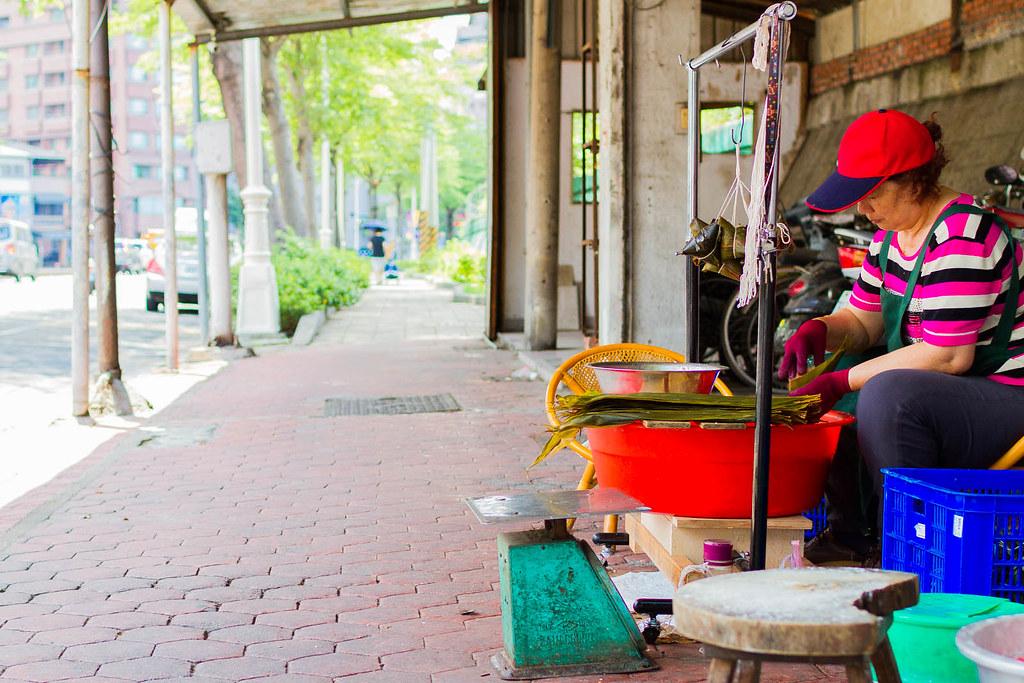 五城肉粽專賣店