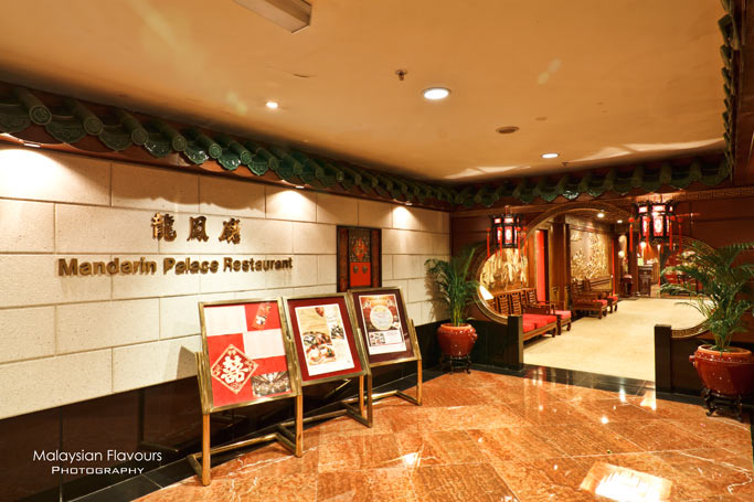 all-you-can-eat-mandarin-palace-restaurant-federal-hotel-kl