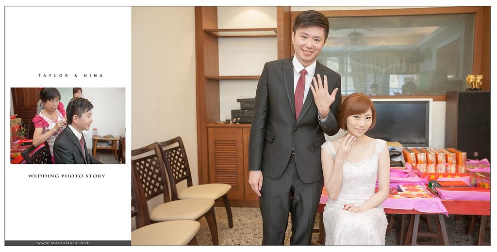陶醴春風| 婚禮會館-017