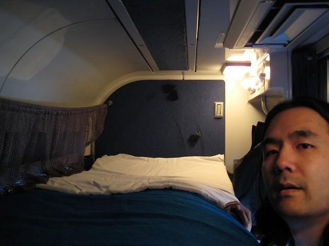 Amtrak Coast Starlight: Roomette Upper Bunk | Flickr ...