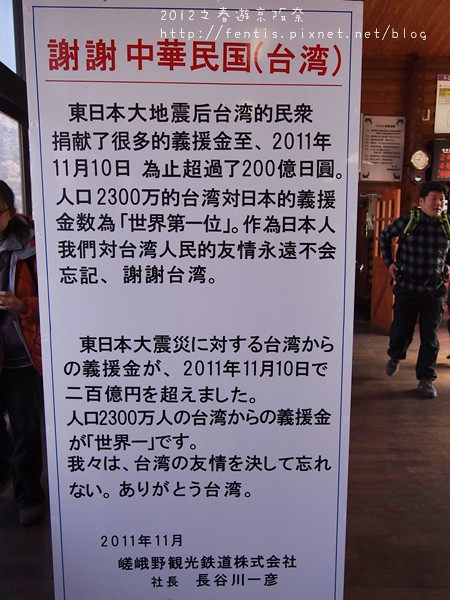 0402嵐山-5