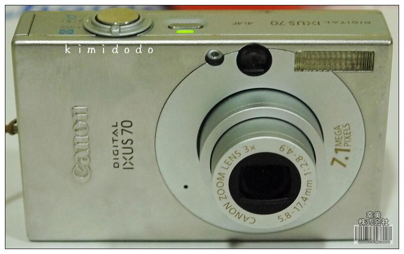 canon ixus70 (6)