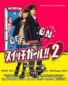 Switch Girl!! 2 [Live Action] - Cô Nàng Hai Mặt phần 2 | Switch Girl Season 2