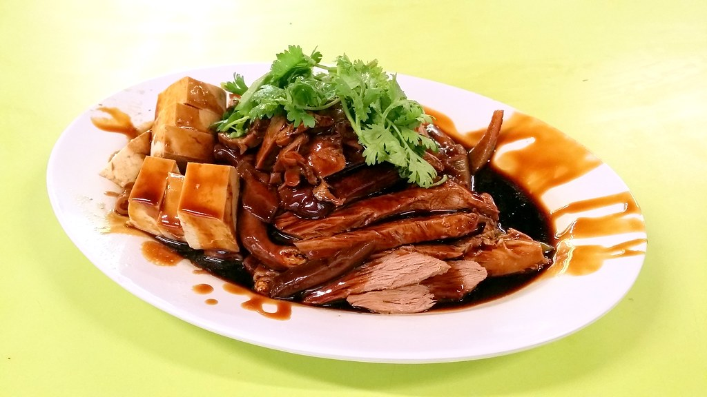 An Kee Braised Duck Rice