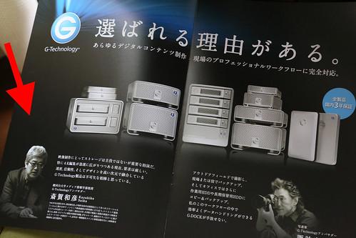 G-Technology_13