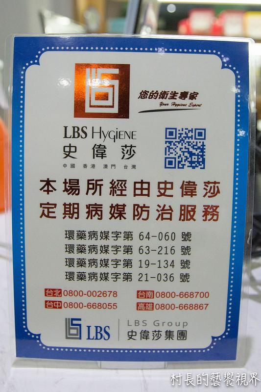 D52A3648