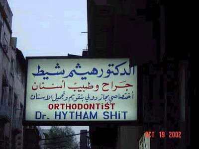 Dr. shit