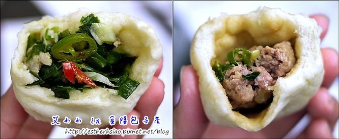 12 韭菜與鮮肉