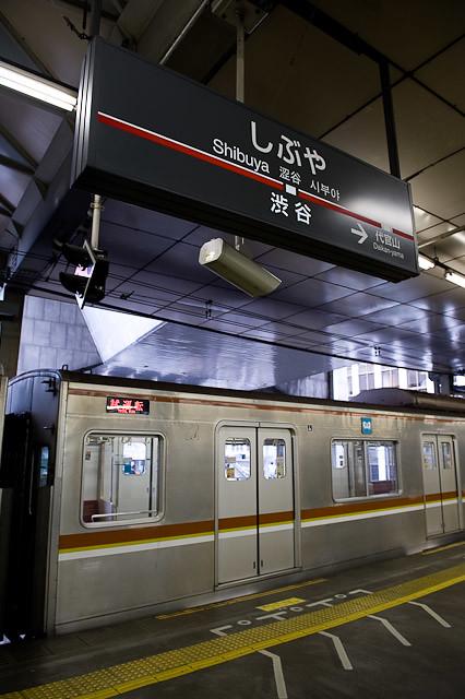 東京メトロ7000系 7113F 東急東横線渋谷駅に入線