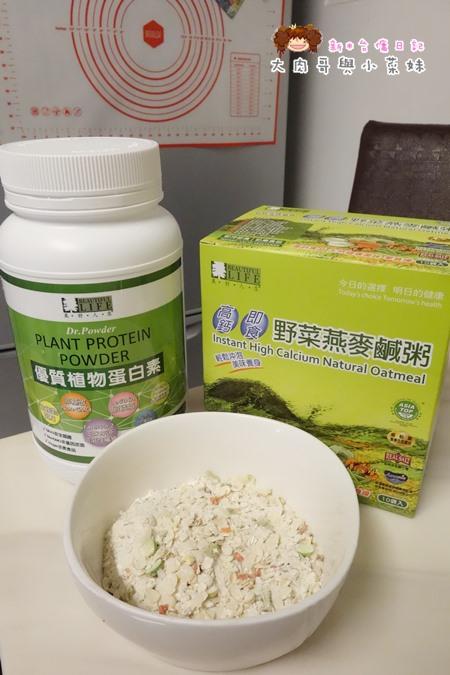 野菜燕麥鹹粥 (8).JPG