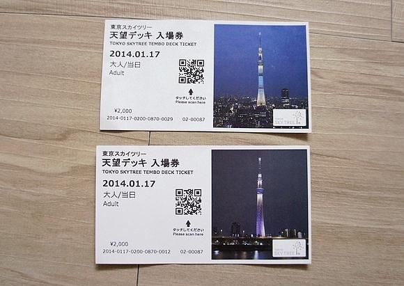 東京必逛晴空塔07