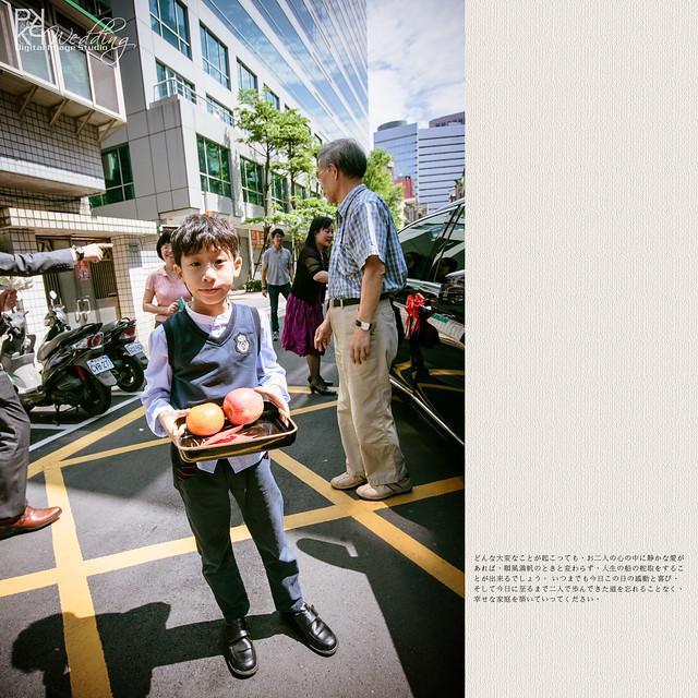 20140511PO-017
