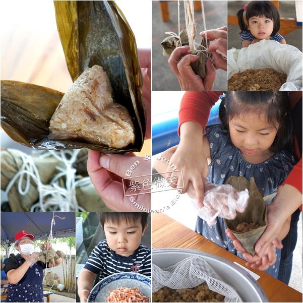 ▋活動預告▋溪和三代目觀光工廠~包肉粽慶端午全家遊好快樂